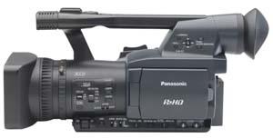 Image: HPX170 Camcorder